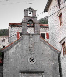 Церковь Иоанна Крестителя Пераст