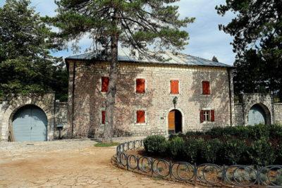 Резиденция Бильярда Черногория