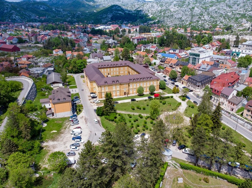 Город Цетинье Черногория