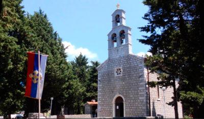 Церковь Святого Фомы в Бечичи