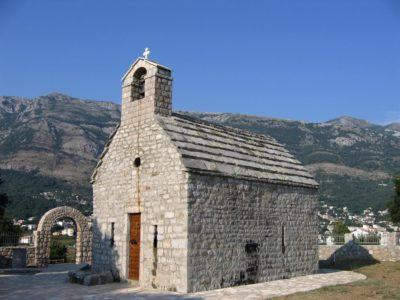 Церкви и монастыри Сутоморе
