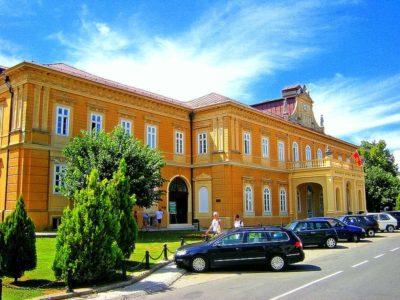 Музеи Цетине Черногория