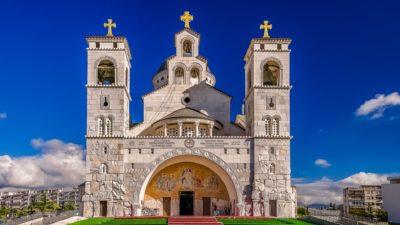 Кафедральный храм Воскресения Христова в Подгорице Черногория