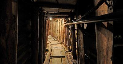 Военный туннель