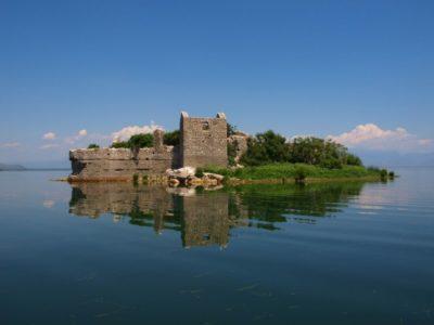 Крепость-тюрьма Грможур